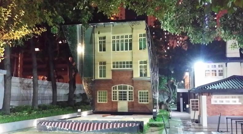 Defy Gravity House